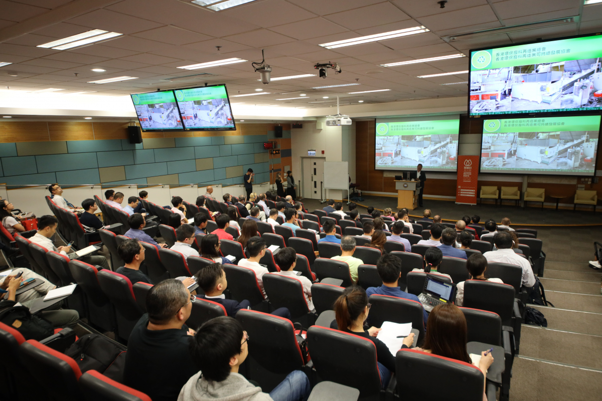 Symposium: New Innovative plastic recycling technology for